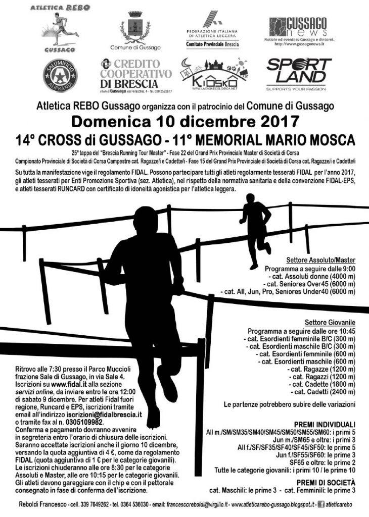 14^ cross di Gussago - 11^ Memorial Mario Mosca dicembre 2017