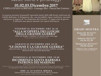 """Mostra """"La Grande Guerra"""" dicembre 2017"""
